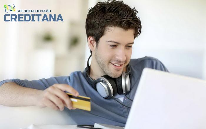 помогу взять кредит без справок